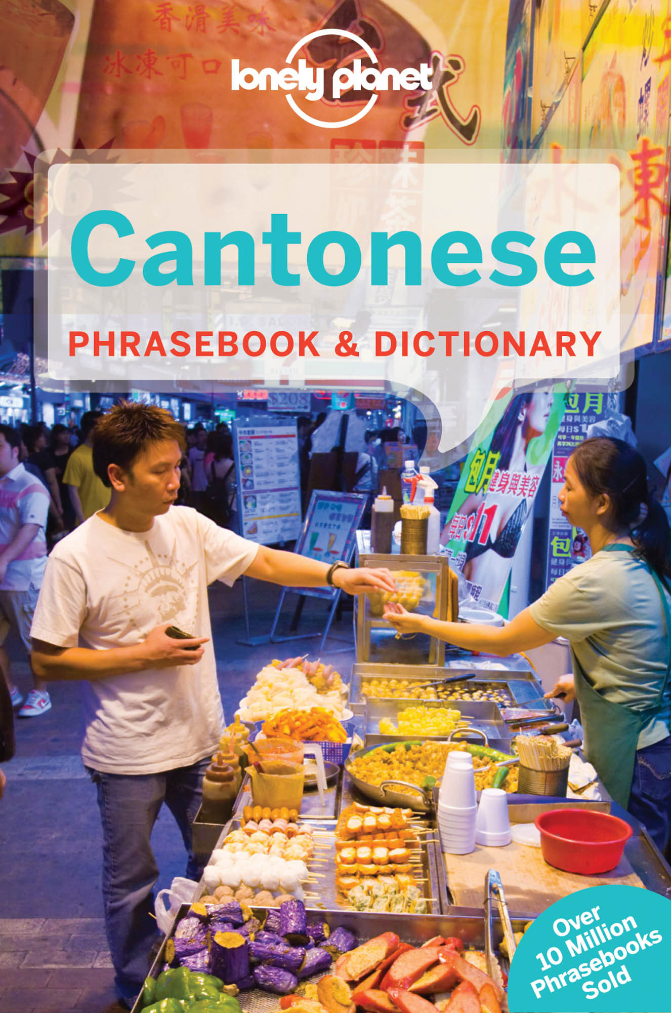 Cantonese Phrasebook 6th 2013 LP