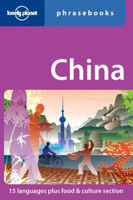 China Phrasebook 1st Lonely Planet