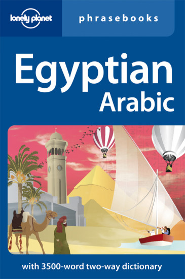 detail Egyptian Arabic Phrasebook 3rd Lonely Planet