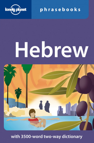 detail Hebrew Phrasebook 2nd Lonely Planet