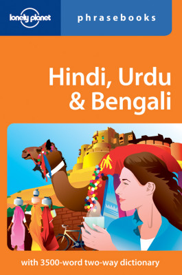 Hindi/Urdu/Bengali Phrasebook 3rd Lonely Planet