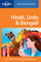 náhled Hindi/Urdu/Bengali Phrasebook 3rd Lonely Planet