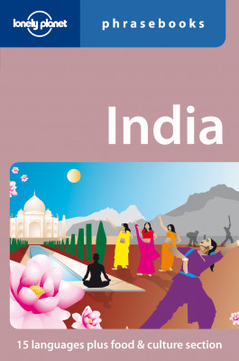 India Phrasebook 1st Lonely Planet