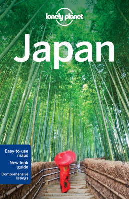 Japonsko (Japan) průvodce 13th 2013 Lonely Planet
