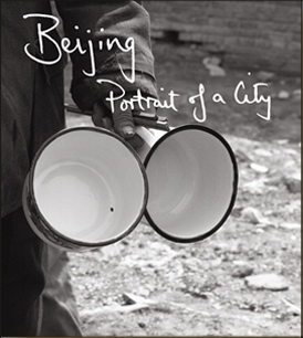 Beijing odyssey - Portrait of a city