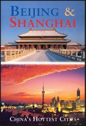 náhled Beijing & Shanghai odyssey China´s hottest cities