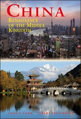 China odyssey - Renaissance of the Middle Kingdom